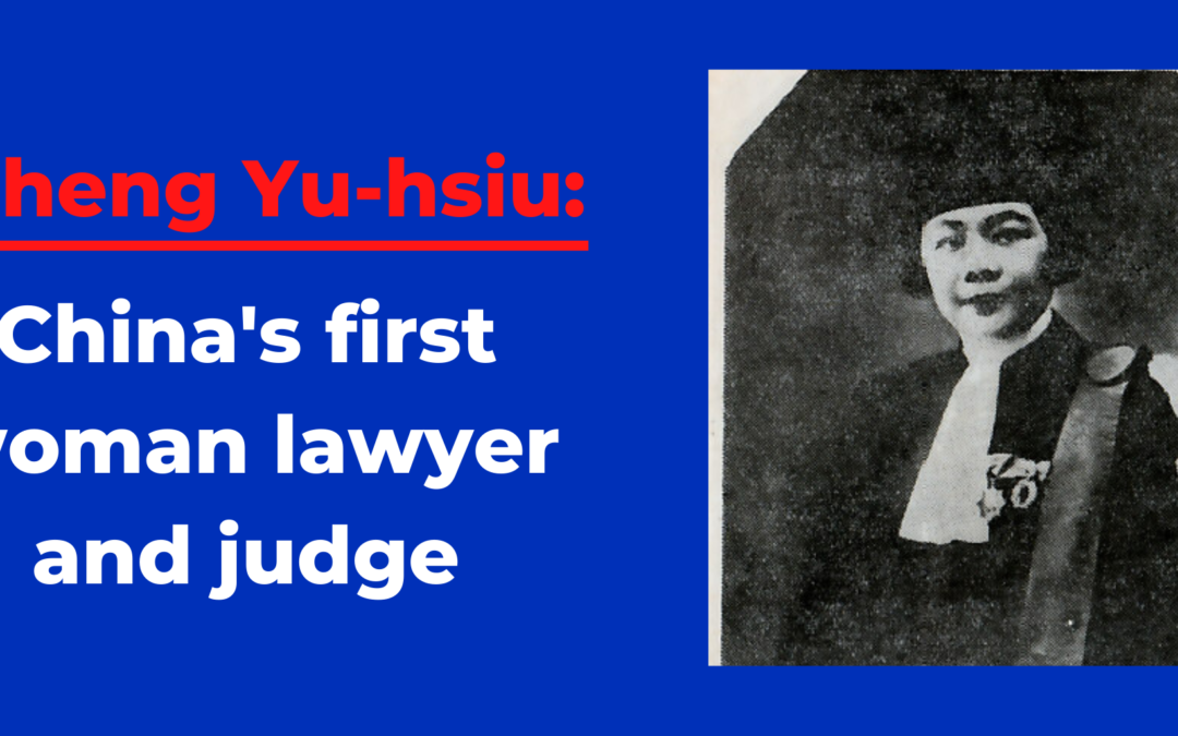 The revolutionary life and times of China's first woman lawyer & judge